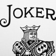 Joker card — Stock Photo