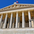 Austriparliament, Vienna — Stock Photo #4341680