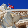 Austrian parliament, Vienna — Stock Photo #4341718