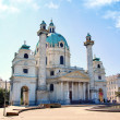 Karlskirche in Vienna, Austria — Stock Photo #4341903