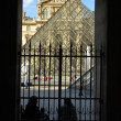 Entrance to Louvre Museum, Paris — Stock Photo