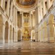 Royal Chapel of Versailles Palace, France - Stock Photo