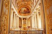 Royal Chapel of Versailles, France — Stock Photo