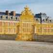 Golden gate of Versailles Palace, France - Stock Photo