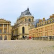 Royal cathedral of Versailles Palace, France — Stock Photo