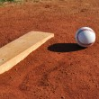 Baseball on the Pitcher's Mound — Stock Photo #5227874