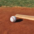 Baseball on the Pitcher's Mound — Stock Photo #5285673