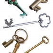Old keys — Stock Photo