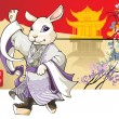 Rabbit: Chinese new year greeting card — Stock Photo
