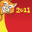 Royalty-Free Stock Photo: Cat - Chinese New Year background