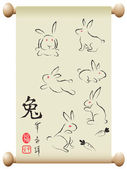 Rabbits on Chinese handscroll — Stock Vector