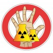 No nuclear power sign — Stock Vector