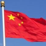 Chinese flag — Stock Photo #3963327