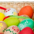 Painted easter eggs — Stock Photo #5294061