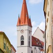 Znojmo - Stock Photo