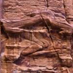 Petra, Jordan — Stock Photo #4659347
