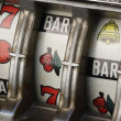 Stock Photo: Jackpot machine