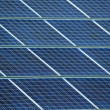 Solar panels — Stock Photo #4666878