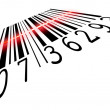 Barcode — Stock Photo #4743991