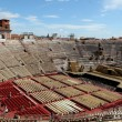 Amphitheater in Verona, Italy - Foto Stock