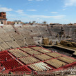 Amphitheater in Verona, Italy - Stock Photo