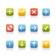 Icon Set - Navigation Buttons — Stock Photo