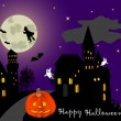 Halloween. vector. 10eps. — Vector de stock #4084257