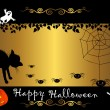 Halloween banner. vector. — Stock Vector