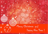 Christmas background. vector 10eps. — Stock Vector