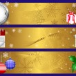 Christmas banners. vector 10eps. — ベクター素材ストック