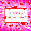 Royalty-Free Stock Vector Image: Valentine Banner. vector.