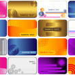 Set cards. vector. — Stock Vector #4637560