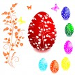 Set of Easter eggs. — Stock Vector
