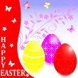 Easter card. — Vettoriali Stock
