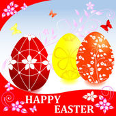 Easter card. — Vector de stock