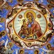 Stock Photo: Fragment of iconography