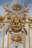 Versailles Gate — Stock Photo