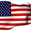 Americflag — Stock Photo #3945168