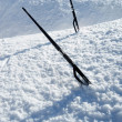 Car windshield wipers sticking out of snow — Stock Photo