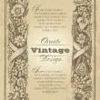 Vintage frame design (vector) — Wektor stockowy