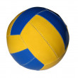 Ball volleyball — Stock Photo