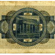 Zdjęcie stockowe: Banknote five Reichsmark early forties of twentieth century.