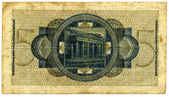 Banknote five Reichsmark early forties of the twentieth century. — Stock Photo