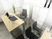 Nowoczesne wnętrza biura — Zdjęcie stockowe