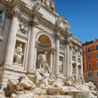 Trevi. — Stock Photo