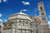 Cathedral. — Stock Photo