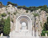 Monument. — Photo