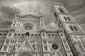 Basilica. — Stock Photo
