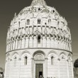 Baptistery. — Stock Photo