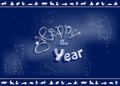 New Year greeting card or background — Stock Vector
